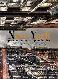 new_york_pour_le_meilleur_et_pour_le_pire